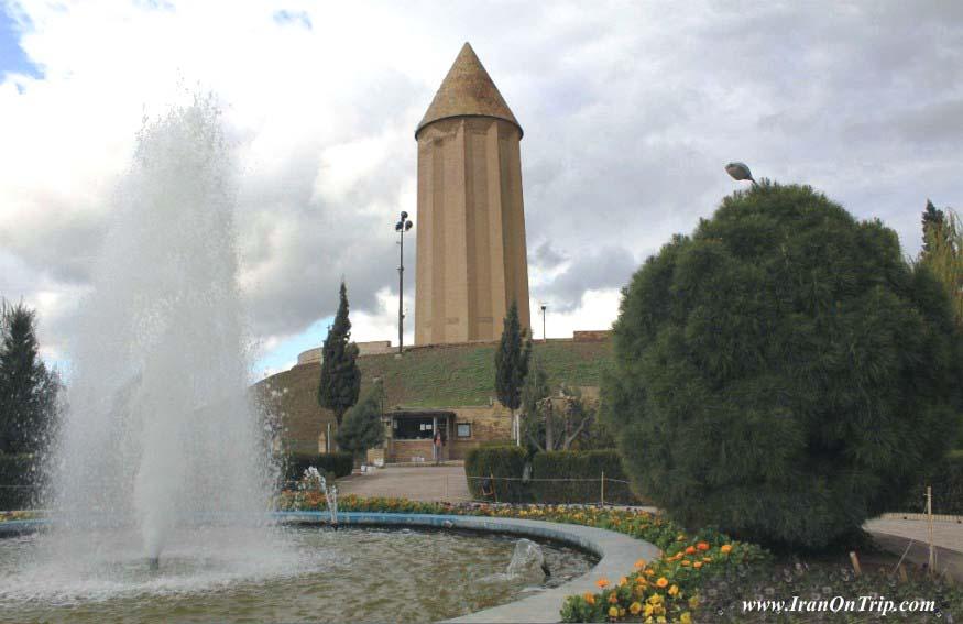 ZIYARIDS dynasty - History of Iran