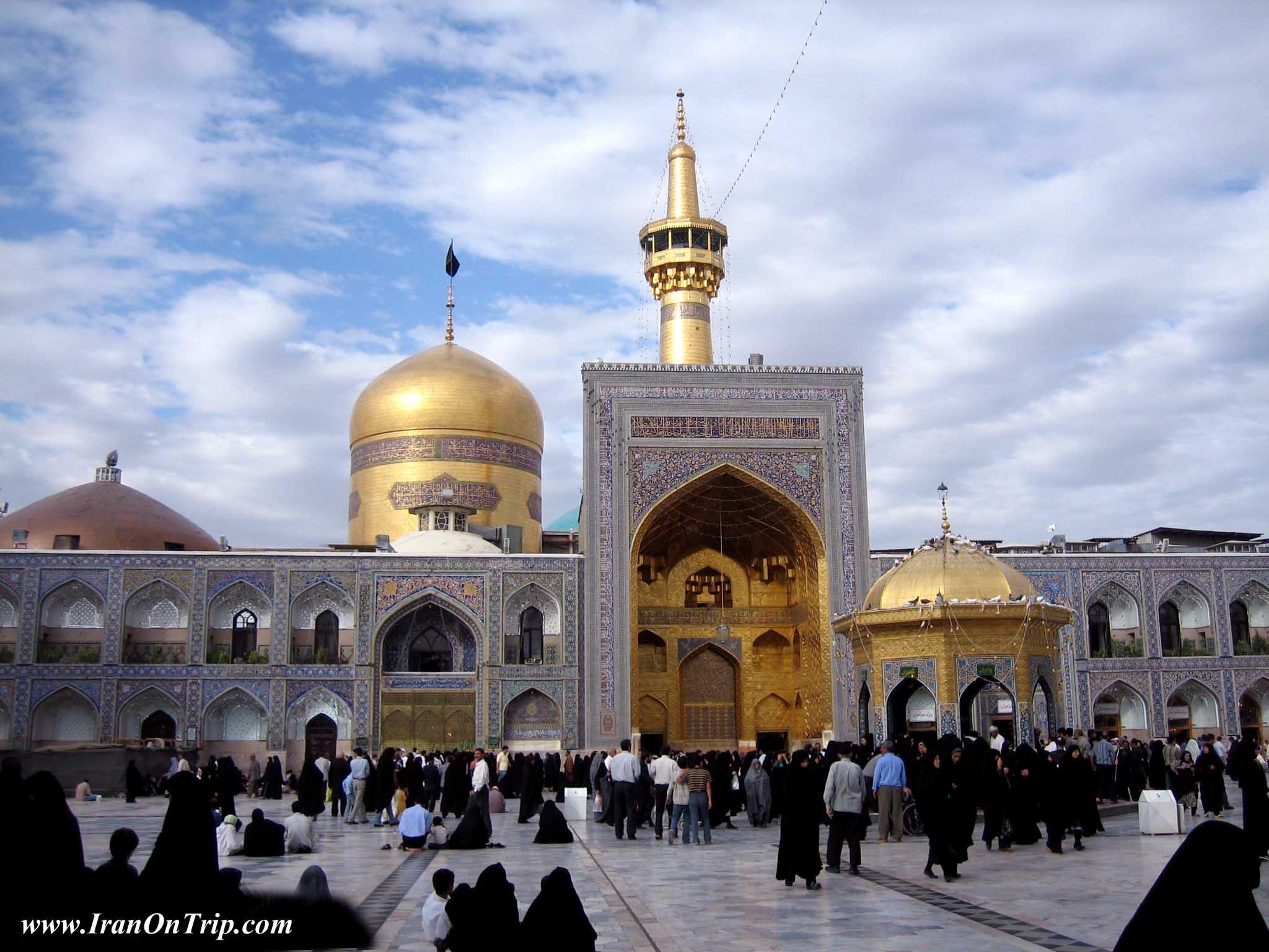 Emam Reza Shrine in Mashad Iran - Holy Places of Iran