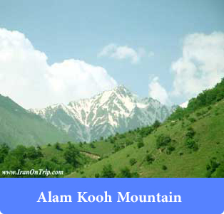 Alam Kooh Mountain - Mountains of Iran