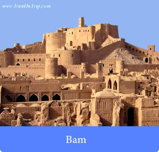 Bam - Historical Places of Iran