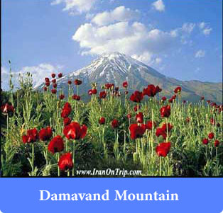 Damavand Mountain - Mountains of Iran