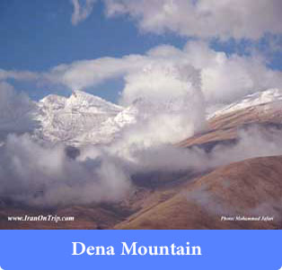 Dena Mountain - Mountains of Iran