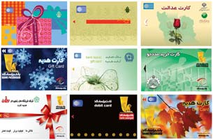 Credit Cards and Travelers Cheques in Iran