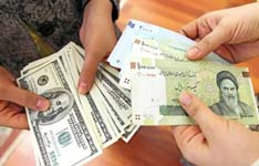 Iran Currency - Iran Mony
