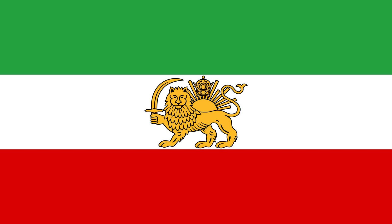 Flag of Iran during Pahlavi era