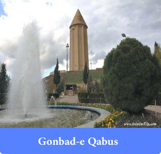 Gonbad-e Qabus - Historical places of Iran