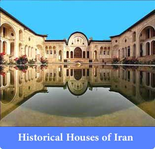 Historical Houses of Iran - Trip To Iran