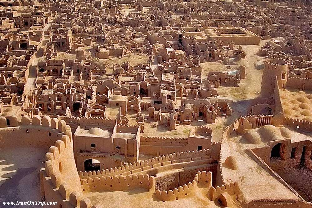 Historical Places of Iran - All About Historical Places of Kerman Province