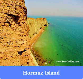 Hormuz Island - Islands of Iran