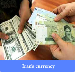 Iran's currency - Iran mony