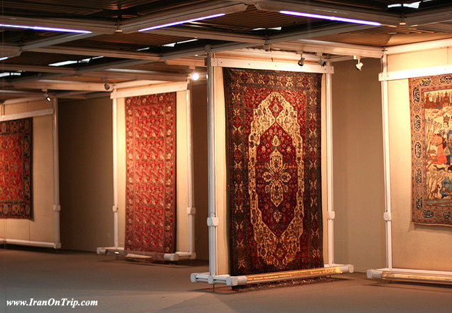 Iran Carpet Museum - Museums of Iran