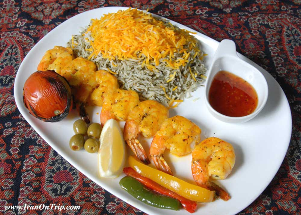 Iranian Prawn Kebab - Persian Prawn Kebab - Persian Cuisine - Persian Food