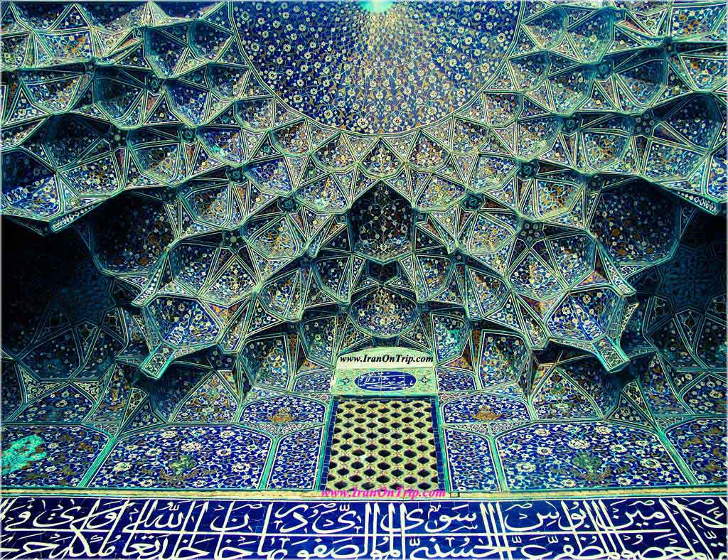 Iranian Art-Tile work of Iran
