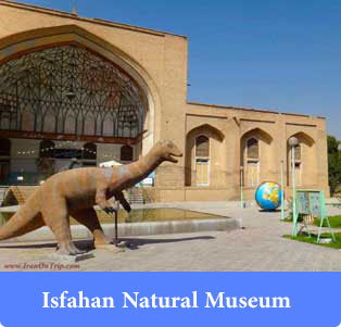 Isfahan Natural Museum