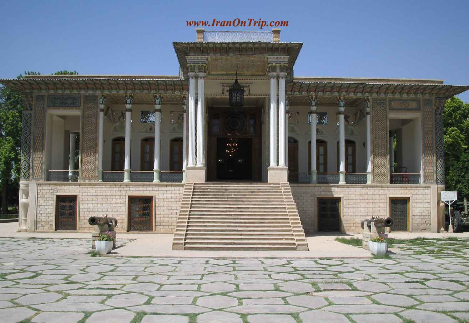 Historical Museums of Iran