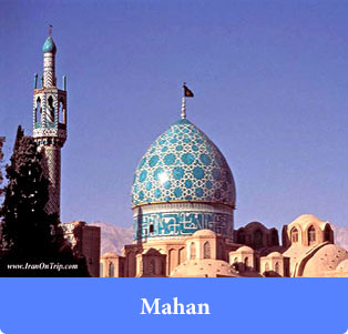 Mahan - Holy Places in Iran