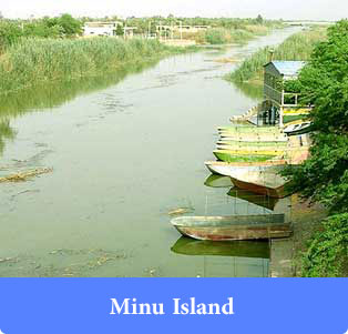 Minoo Island-Minu Island - Islands of Iran