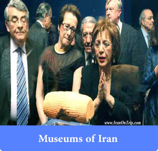 Museums of Iran - Trip to Iran