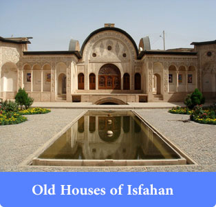 Old-Houes-of-Isfahan