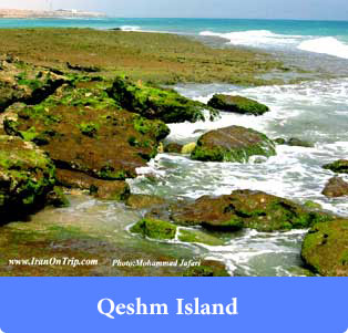 Qeshm island - Islands of Iran