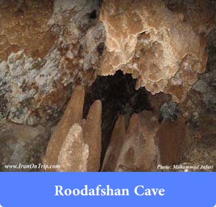 Roodafshan-Cave - Caves of Iran