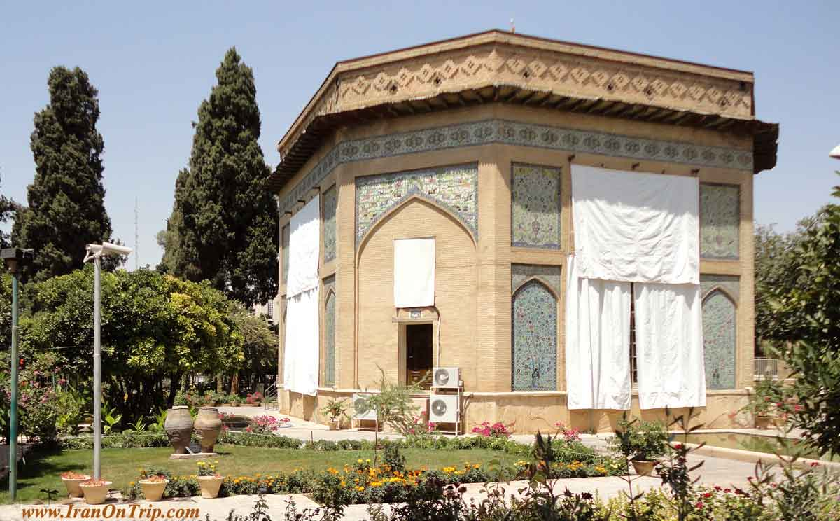 Pars Museum in Shiraz-Historical Places of Iran
