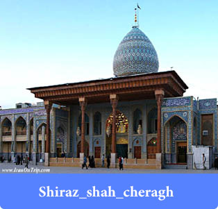 Shiraz_shah_cheragh - Holy Places in Iran