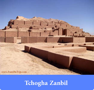 Tchogha-Zanbil - Historical Places of Iran