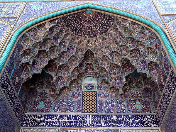 Tile work of Iran - Iranian Art