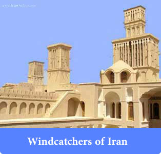 Windcatchers of Iran - Trip to Iran