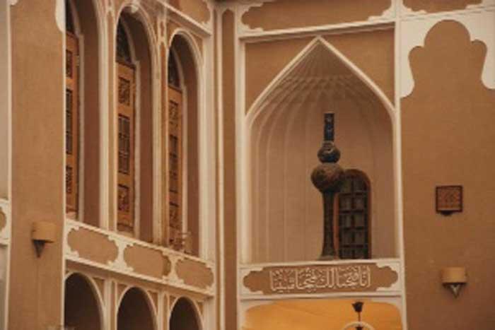 Arab - Ha - House in Yazd Iran