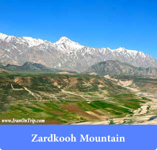 Zard Kooh Mountain - Mountains of Iran