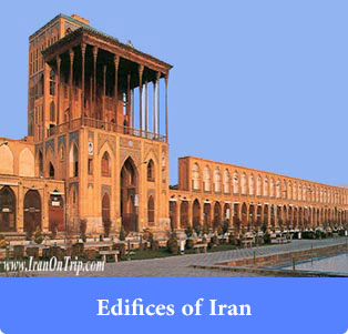 edifices of Iran - Trip to Iran