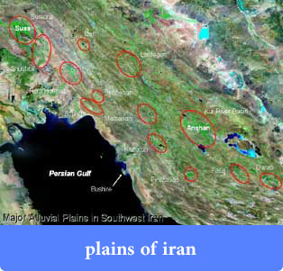 Plains of Iran - Trip to Iran