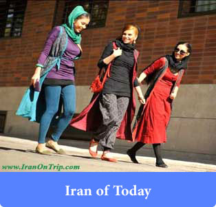 Iran of Today - Tour to Iran