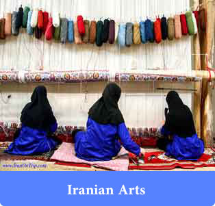 Iranian Arts - Trip to Iran