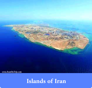 Islands of Iran - Trip to Iran